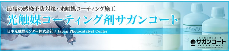 bnr_jphoc_blog
